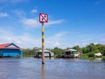 Bootverkeersteken bij Tonle-Sapmeer, Kambodja Royalty-vrije Stock Fotografie