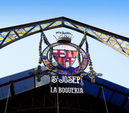 Boqueria för Barcelona Las RamblasLa marknad Arkivfoton