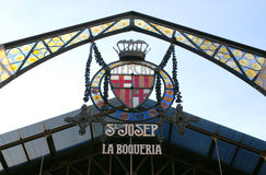 Boqueria-Markt, Barcelona Lizenzfreie Stockfotografie