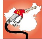 Boquilla de gas roja Ilustración del Vector