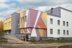 Children`s polyclinic. Bor town. Bor, Russia - October 5, 2012: A small town in the Volga region. In the photo there is a medical institution, children`s Royalty Free Stock Photos