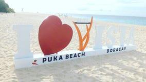 Boracay Lizenzfreies Stockfoto