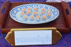 Borboleta Pea Rice Cakes Thai Dessert - Un Chan de Kanom Dok fotos de stock royalty free