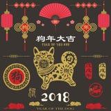 Bord Chinees Nieuwjaar royalty-vrije illustratie