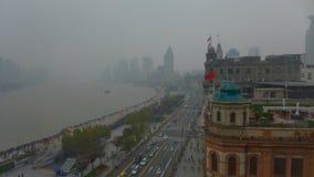 Bord de mer de Changhaï Bund Image libre de droits