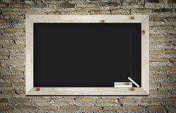 Bord op muurachtergrond Royalty-vrije Stock Foto