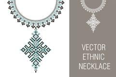 Bordado étnico del collar del vector para las mujeres de la moda Imagen de archivo