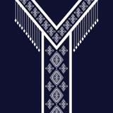 Bordado étnico do pescoço Imagens de Stock Royalty Free
