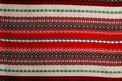 Bordado búlgaro tradicional Imagens de Stock Royalty Free