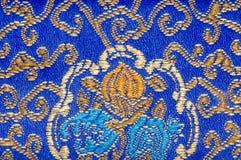 Bordado oriental colorido Imagenes de archivo