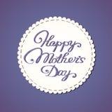 Bordado poniendo letras al day de la madre feliz. Stock de ilustración