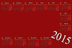 Bordeauxkalender voor het jaar van 2015 met plaats voor beeld Royalty-vrije Stock Fotografie