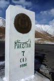 border den pakistan stenen Royaltyfria Bilder