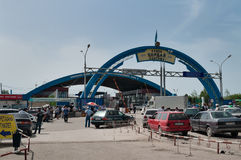 Border entry to Kazakhstan from Kyrgyzstan Stock Photography
