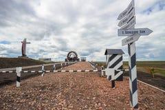 Border post near Borodino coal mine, Russia Stock Images