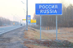 The border of Russia and Belarus. Guide sign Royalty Free Stock Photography