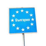 Border sign of bulgaria, europe Royalty Free Stock Image