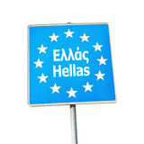 Border sign of greece, europe Royalty Free Stock Images