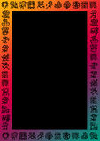 Border with signs. Gradient colored background with a border of black mystic signs around. In the center a black frame for filling with content Stock Photos
