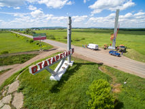 Border of Tatar and Bashkir state. Aerial view. Stock Images