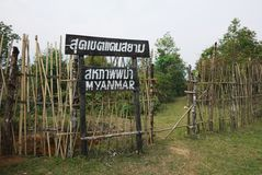The border between Thailand and Myanmar Stock Photography