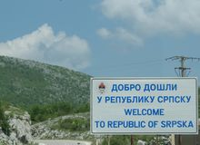 Border to the Republic of Srpska Stock Photo