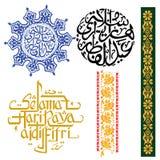 borders islamisk malay royaltyfri illustrationer