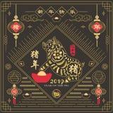 Bordjaar van het Varkens Chinese nieuwe jaar 2019 vector illustratie
