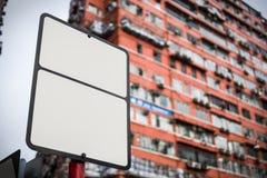 Bordo in bianco del segno su costruzione Immagini Stock Libere da Diritti