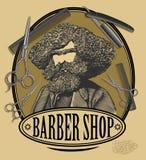 Bordo d'annata del segno del negozio di barbiere illustrazione vettoriale