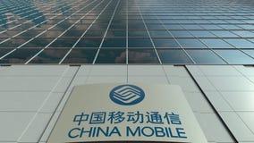 Bordo del contrassegno con il logo di China Mobile Facciata moderna dell'edificio per uffici Rappresentazione editoriale 3D Fotografia Stock