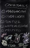 Bordo del menu dei cocktail Fotografia Stock