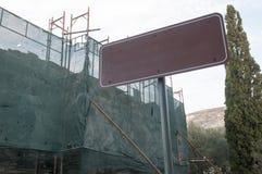 Bordo del metallo nel cantiere Fotografia Stock