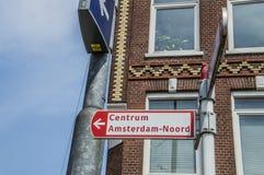 Bordo di direzione a Amsterdam orientale fotografia stock libera da diritti
