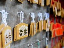 Bordo di legno di AME per buona fortuna in Japan1 Fotografie Stock Libere da Diritti