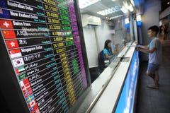 Bordo di tassi di cambio Fotografia Stock