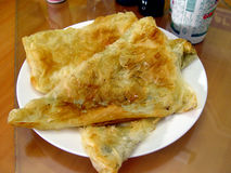 Borek Bughacha Royalty Free Stock Photos