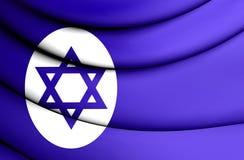 Borgerlig flagga av Israel vektor illustrationer