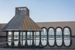 Borggård av museet av islamisk konst i Doha, Qatar arkivfoton