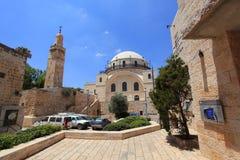 Borggård nära den Hurva synagogan, Jerusalem Royaltyfri Bild