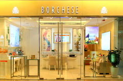 Borghese beauty care products outlet. Retail outlet of borghese displaying beauty skincare, makeup, fragrance and related products at k11 artmall in hong kong royalty free stock image