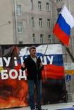 Boris Nemtsov en la paz marzo en apoyo de Ucrania Imagen de archivo