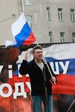 Boris Nemtsov on the peace March in support of Ukraine Stock Images