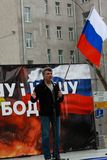 Boris Nemtsov on the peace March in support of Ukraine Stock Image