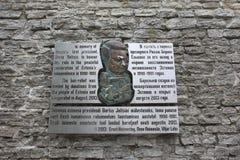 Boris Yeltsin Memorial Plaque Tallinn Estonia Royalty Free Stock Photography