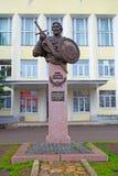 Borisoglebsky, Russia - possono, 05, 2016: Busto di principe Dmitry Pozharsky Fotografia Stock