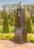 Borispol, Ουκρανία: Μνημείο σε Pavlo Chubynsky στοκ φωτογραφία με δικαίωμα ελεύθερης χρήσης