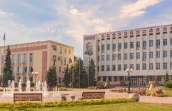 BORISPOL Boryspil, UCRAINA: Distretto amministrativo centrale con la f fotografia stock libera da diritti