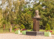Borispol, Ukraine: Monument to Pavlo Chubynsky. BORISPOL Boryspil, UKRAINE-12 AUGUST, 2018: Monument to Pavlo Chubynsky, the author of the words of the anthem royalty free stock photography