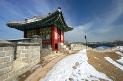 Borne da sentinela da fortaleza de Hwaseong Foto de Stock Royalty Free